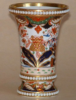 A bone china beaded Vase in Pattern number 967